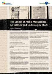 "Yousry Elseadawy: ""The scribes of Arabic manuscripts. A historical and codicological study"""