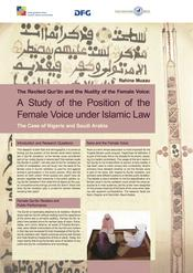 "Rahina Muazu: ""The Recited Qur'an and the Nudity of the Female Voice: A Fiqhi Study of the Position of the Female Voice under Islamic Law"""