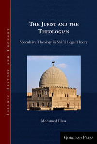 Eissa - The Jurist and the Theologian